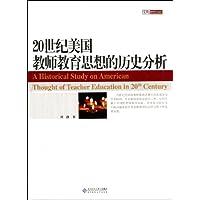 http://ec4.images-amazon.com/images/I/41BTudNmR5L._AA200_.jpg
