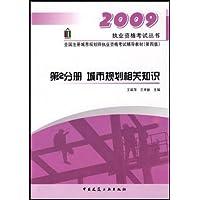 http://ec4.images-amazon.com/images/I/41BVTNccPzL._AA200_.jpg