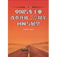 http://ec4.images-amazon.com/images/I/41BZiWh8sWL._AA200_.jpg
