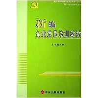 http://ec4.images-amazon.com/images/I/41BbALr6UhL._AA200_.jpg