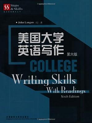 美国大学英语写作.pdf