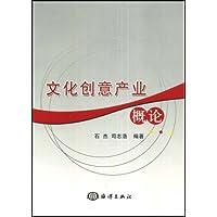 http://ec4.images-amazon.com/images/I/41BfJjGInTL._AA200_.jpg