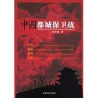 http://ec4.images-amazon.com/images/I/41BgPAJcdrL._AA200_.jpg