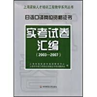 http://ec4.images-amazon.com/images/I/41Bir16-z3L._AA200_.jpg