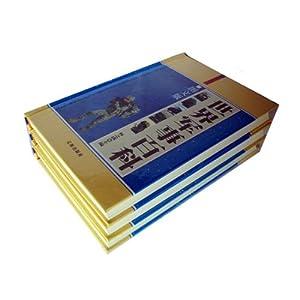 世界军事百科(图文珍藏本)