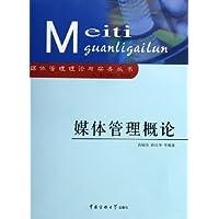 http://ec4.images-amazon.com/images/I/41BonM5wwWL._AA200_.jpg