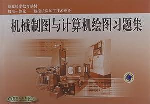 機械制圖與計算機繪圖習題集圖片