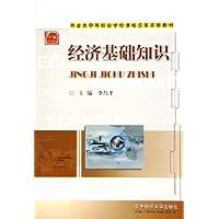 http://ec4.images-amazon.com/images/I/41BslyeUizL._AA200_.jpg