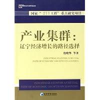http://ec4.images-amazon.com/images/I/41Bu4vYeDVL._AA200_.jpg