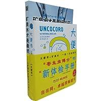 http://ec4.images-amazon.com/images/I/41BuKq4AURL._AA200_.jpg