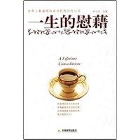 http://ec4.images-amazon.com/images/I/41BvFjggYqL._AA200_.jpg