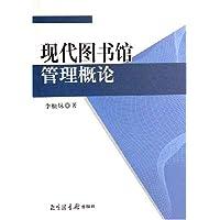 http://ec4.images-amazon.com/images/I/41BvefkxVOL._AA200_.jpg