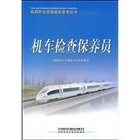 http://ec4.images-amazon.com/images/I/41BztZ7YNjL._AA200_.jpg
