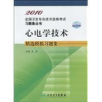http://ec4.images-amazon.com/images/I/41BzvbLVPNL._AA200_.jpg