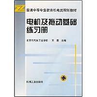 http://ec4.images-amazon.com/images/I/41C1sxTJjRL._AA200_.jpg