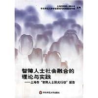 http://ec4.images-amazon.com/images/I/41C2kl1SfJL._AA200_.jpg