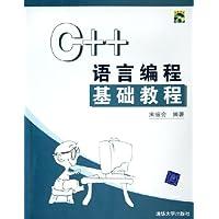 http://ec4.images-amazon.com/images/I/41C3LqyA4%2BL._AA200_.jpg