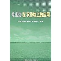 http://ec4.images-amazon.com/images/I/41C4EJ0TSHL._AA200_.jpg