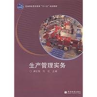 http://ec4.images-amazon.com/images/I/41C7JPC9pKL._AA200_.jpg