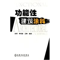 http://ec4.images-amazon.com/images/I/41CC0hTCDaL._AA200_.jpg