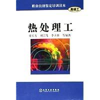 http://ec4.images-amazon.com/images/I/41CDN4VJqPL._AA200_.jpg