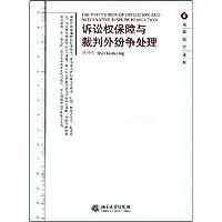 http://ec4.images-amazon.com/images/I/41CRmxVSm4L._AA200_.jpg