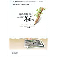 http://ec4.images-amazon.com/images/I/41CTbtryc5L._AA200_.jpg