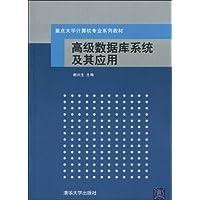 http://ec4.images-amazon.com/images/I/41CTq1u0P9L._AA200_.jpg