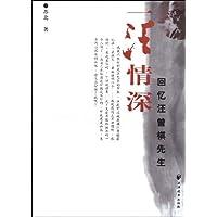 http://ec4.images-amazon.com/images/I/41CUUo4sjqL._AA200_.jpg