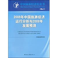 http://ec4.images-amazon.com/images/I/41CVLLWk0PL._AA200_.jpg