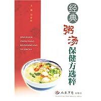 http://ec4.images-amazon.com/images/I/41CYryg5DUL._AA200_.jpg