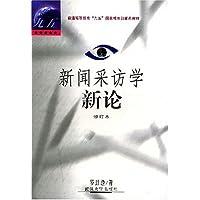 http://ec4.images-amazon.com/images/I/41CZs7enCLL._AA200_.jpg