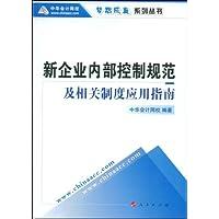 http://ec4.images-amazon.com/images/I/41Cc573OaQL._AA200_.jpg