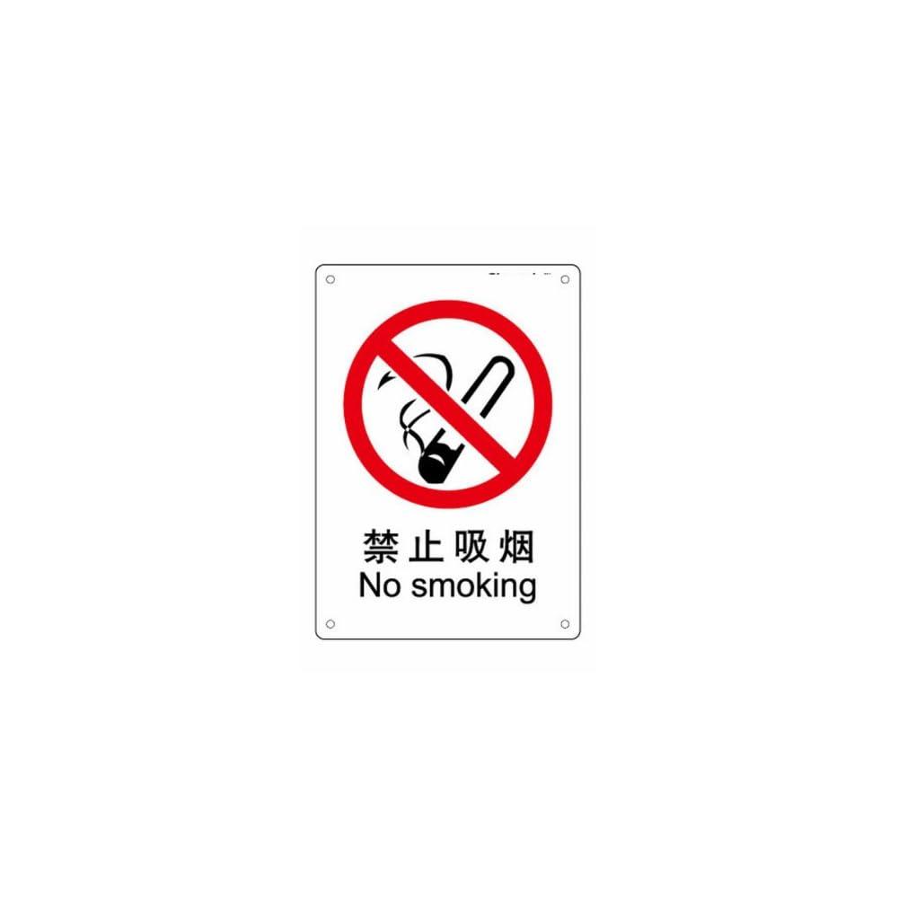禁止吸烟标识牌