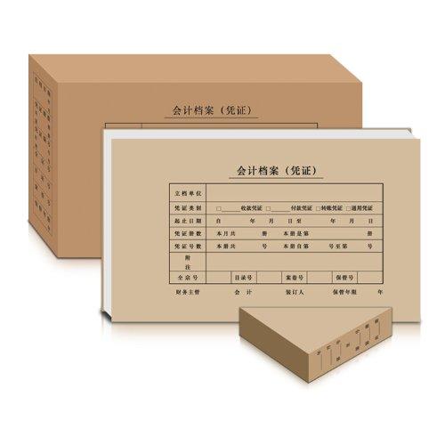 西玛simaa a4凭证装订包 st600130(与210*127mm尺寸配套使用,25套/包)