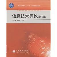 http://ec4.images-amazon.com/images/I/41CeeDn4MPL._AA200_.jpg