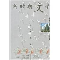 http://ec4.images-amazon.com/images/I/41Cgu9zAN2L._AA200_.jpg