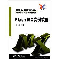 http://ec4.images-amazon.com/images/I/41Ci2JYiP6L._AA200_.jpg