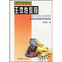 http://ec4.images-amazon.com/images/I/41CpXb1w8LL._AA200_.jpg