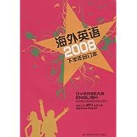 http://ec4.images-amazon.com/images/I/41CqZ2RutLL._AA200_.jpg