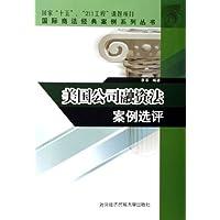 http://ec4.images-amazon.com/images/I/41Cru0O3Z5L._AA200_.jpg