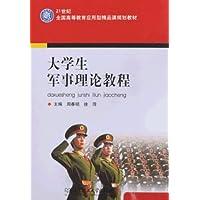http://ec4.images-amazon.com/images/I/41CtsgJ6SsL._AA200_.jpg