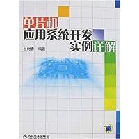 http://ec4.images-amazon.com/images/I/41Cu-514CRL._AA200_.jpg