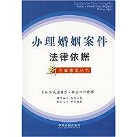 http://ec4.images-amazon.com/images/I/41Cu01WMu5L._AA200_.jpg