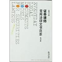 http://ec4.images-amazon.com/images/I/41Cv43UVIKL._AA200_.jpg