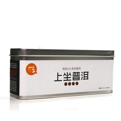 简品100 上坐普洱 精选普洱茶 袋泡 普洱茶 25包/盒 50g-图片