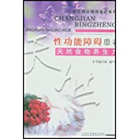 http://ec4.images-amazon.com/images/I/41Cy%2Bq9zzUL._AA200_.jpg