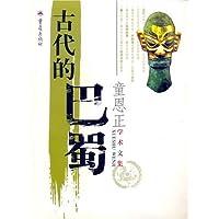 http://ec4.images-amazon.com/images/I/41D%2BKQP2deL._AA200_.jpg