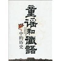 http://ec4.images-amazon.com/images/I/41D1v%2BQwcTL._AA200_.jpg