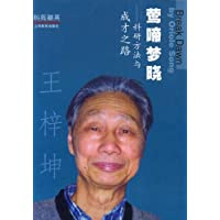 http://ec4.images-amazon.com/images/I/41D338V1XYL._AA200_.jpg